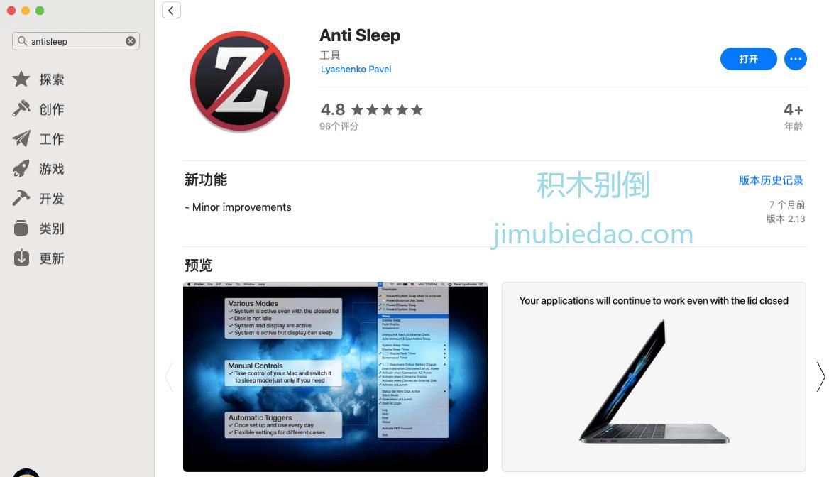 macbook 盒盖不休眠软件AntiSleep