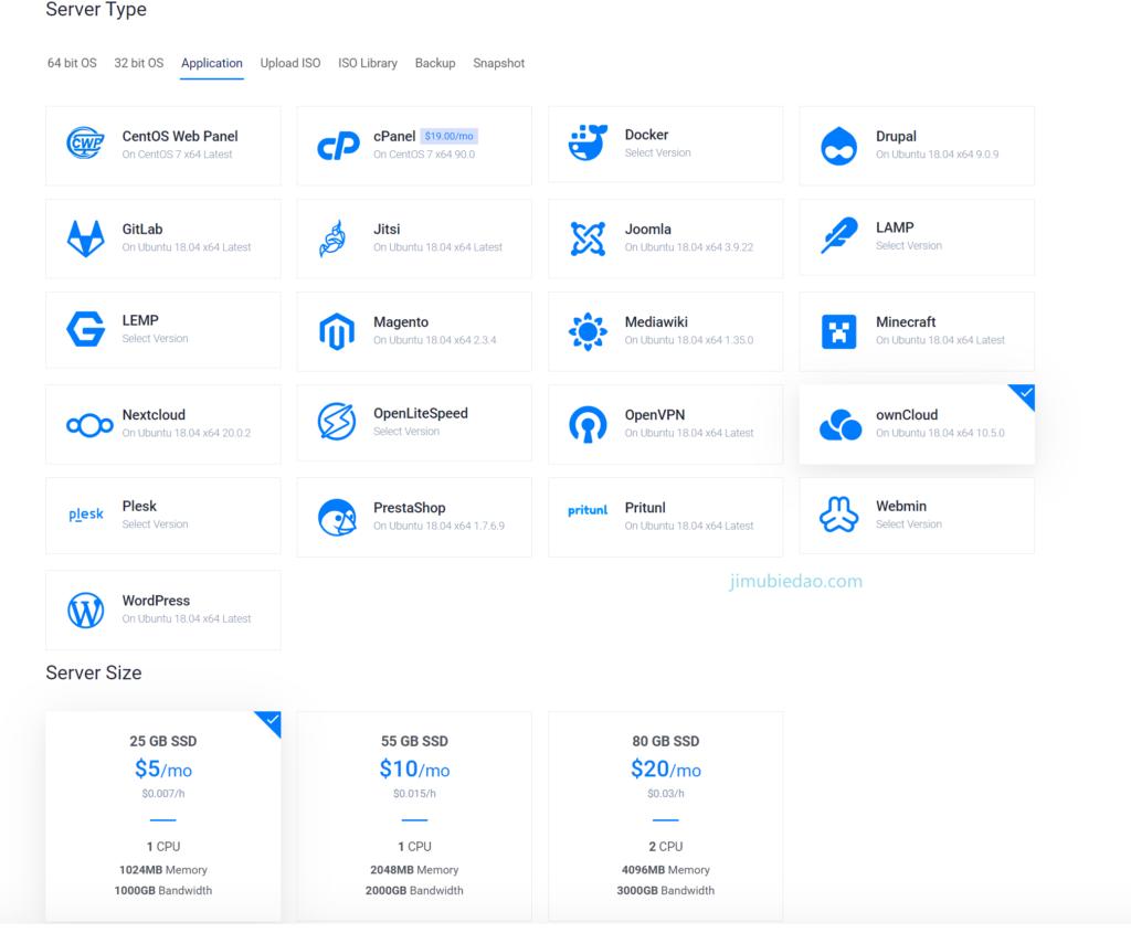 vultr 选择ownCloud和服务器Size